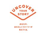来年の手帳を決めました 〜カバー編〜