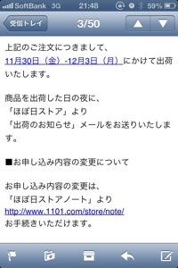 20121126-232626.jpg